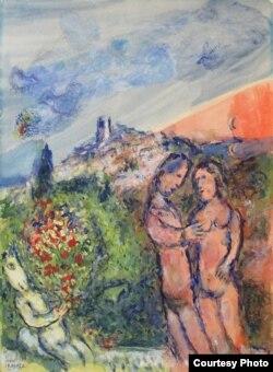 Марк Шагал, «Закаханыя» (1981), гісторыка-культурная каштоўнасьць Рэспублікі Беларусь. З карпаратыўнай калекцыі «Белгазпрамбанку», набыта на аўкцыёне Christie's у 2012 г.