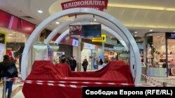 """Щанд на """"Национална лотария"""" в Mall of Sofia"""