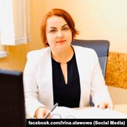 Ірина Славова