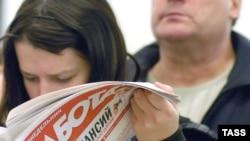Москвичи не торопятся в службы занятости