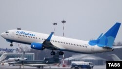 Ըստ ռուսաստանյան աղբյուրի, «Պոբեդա» ավիաընկերությունը հրաժարվել է դեպի Երևան չվերթներից