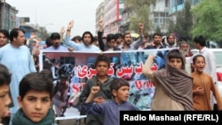 Residents of Khost protest against the terrorist attacks in Kabul and Nangarhar on May 12.