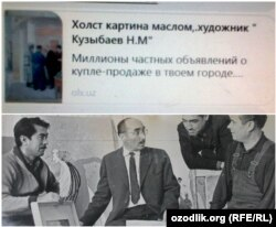 Сотув эълони ва Қўзибоев фотоси акс этган коллаж