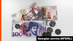 საქართველოს ეროვნული ვალუტა
