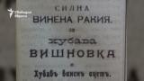 Den Newspaper, 24.06.1904