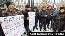 Митинг с требованием освободить задержанных в результате конфликта на границе. 13 января 2020 года, Бишкек
