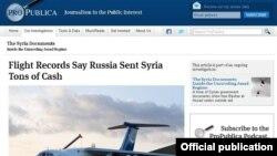 Скриншот сайта ProPublica
