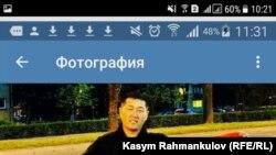 Интернет колдонуучулар кыргызстандын мамлекеттик символикасын мазактаган комментарийлери үчүн кармалды