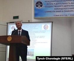 Кайтпас Ташматов. АнжыянМУ. 17.5.2018.
