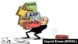 Caption: Chechnya, Crimea, Donbas People's Republic, Luhansk People's Republic, Syria……...Palmyra (RFE/RL Russian Service)