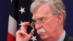 Ваша Свобода | Радник президента США Джон Болтон про переговори з Росією, G7 та «Мотор Січ»