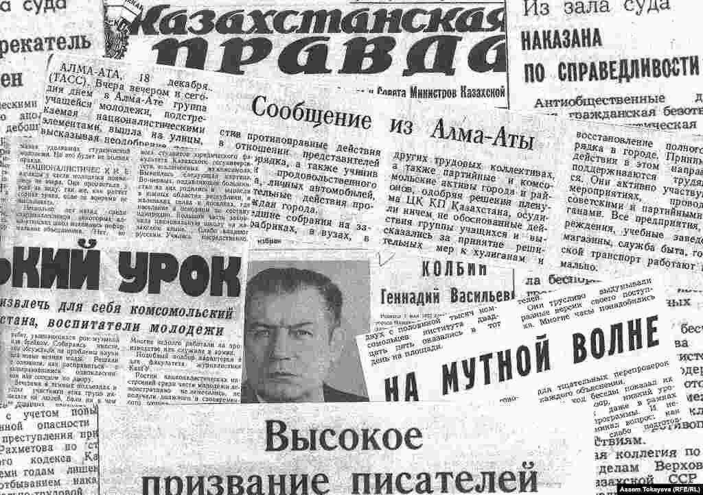 Публикации в газете «Казахстанская правда», в которых сообщали о Декабрьских событиях в нужном для советской власти ключе.