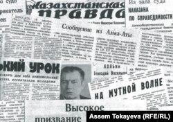 1986 жылғы Желтоқсан оқиғасынан кейін советтік Қазақстан баспасөзінде шыққан кейбір мақалалар.