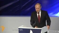 Putin Gümridə çıxışı zamanı, 2 dekabr 2013