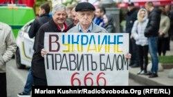 Фоторепортаж: У Києві відзначили 1 травня маршем під червоними прапорами