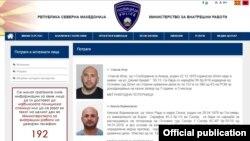 Меѓународната потерница за Игор Спасов на веб сајтот на Министерството за внатрешни работи