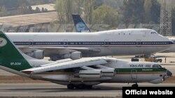 هواپیمایی باربری «یاس ایر» پیشتر نیز به اتهام ارسال اسلحه از ایران به خاورمیانه و آفریقا تحریم شده بود.