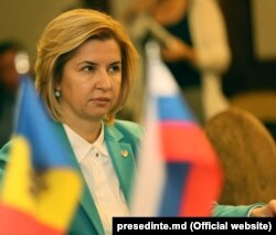Bașcanul Irina Vlah