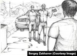 Арест. Рисунок Сергея Захарова