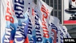 На лозунг «Россия, вперед!» откликнулись предсказанные почти 70% избирателей