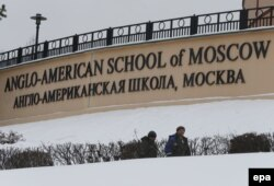 The Anglo-American School of Moscow in Moscow (file photo)