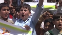 Pakistani Kids Protest School Closures