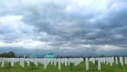 Memorijalni kompleks Šehidsko mezarje Kamičani