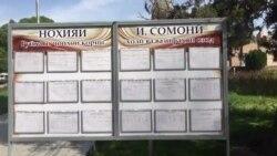 Ярмаркаи ҷойҳои корӣ дар Тоҷикистон харидори зиёд надорад