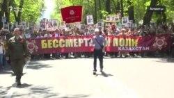 Шествия «Бессмертный полк» в Алматы и Астане