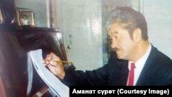 Калыйбек Тагаев.