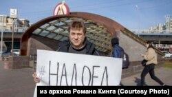 Пикет в Омске