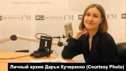 Дарья Кучеренко