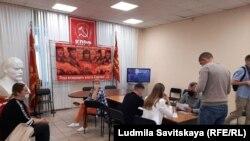 Офис КПРФ в Пскове