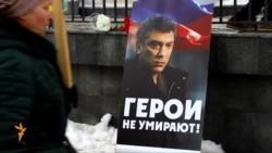 Немцовны сәяси шигырь белән дә искә алдылар