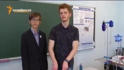 Inventatori la 17 ani