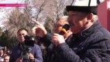 Аресты деятелей оппозиции в Кыргызстане