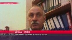 """Meхман Алиев: Беларусь хочет продемонстрировать свою """"любовь и дружбу"""" к Азербайджану"""