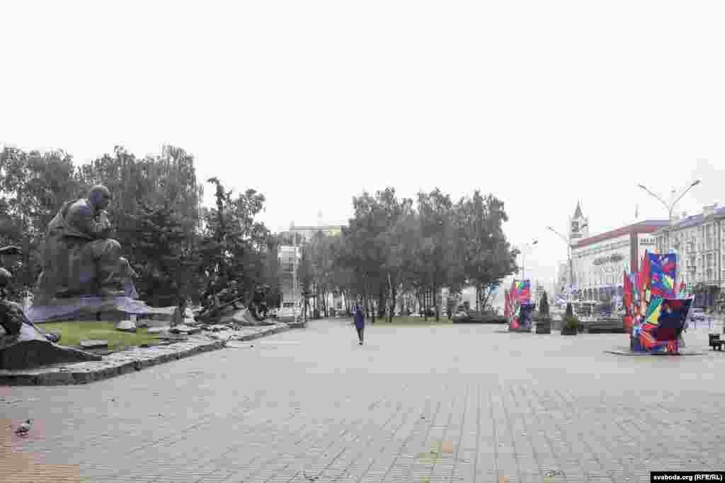 Плошча Якуба Коласа
