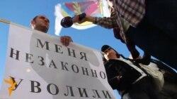 Залізничники проти приватизації Укрзалізниці