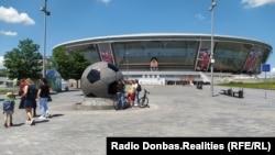 Стадион «Донбасс Арена» в июне 2021 года. Донецк