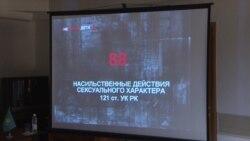В Казахстане активисты требуют жестче наказывать за насилие над женщинами