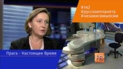 ТВ2 - не первый и не последний закрытый медиа ресурс в России