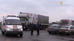 На Донбас прибула українська гуманітарна допомога