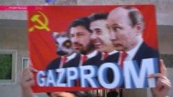 Газпром проиграл политическую войну за газ в Грузии
