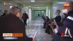 Крымчане не хотят вакцинироваться «Спутником V»? Что предлагает Киев? | Крым.Реалии ТВ (видео)