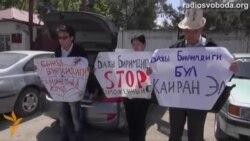 Киргизстан приєднається до Митного союзу - Атамбаєв