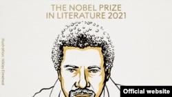 Нобелевская премия по литературе 2021 года присуждена писателю Абдулразаку Гурнах.
