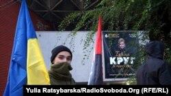 Учасник акції проти концерту Ірини Круг у Дніпрі