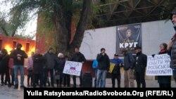 Акція проти виступу Ірини Круг у Дніпрі, 6 жовтня 2021 року