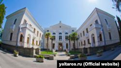 Один из классических корпусов санатория «Россия»